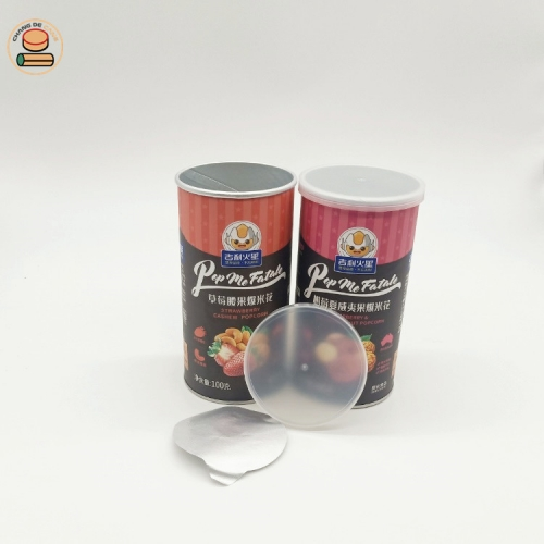 Cylinder Paper Box for Pet Food Custom Hermetic Box Packaging Recycled Food Grade Canister