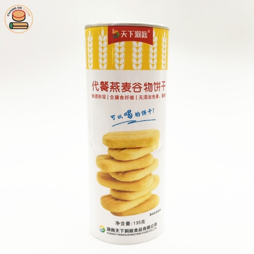 custom 100% recycled food grade paper tube boxes packaging for oatmeal cookies sandwich biscuits potato chips packing