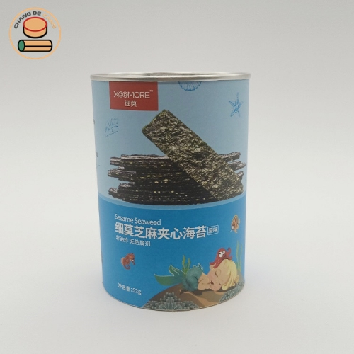 Manufacturer Strong Custom Size Sealing Kraft Paper Tubes With Easy Open Ring For Tea Rice Nuts Food Grade