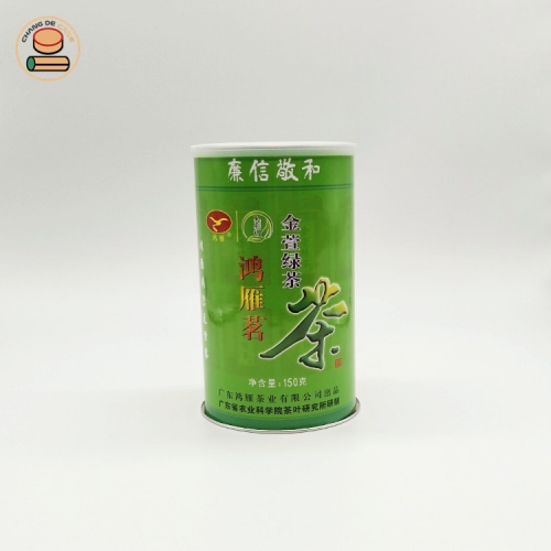 Composite Material And Use Ring-pull Food Paper Tube With Plastic Cap Zip-top Lid