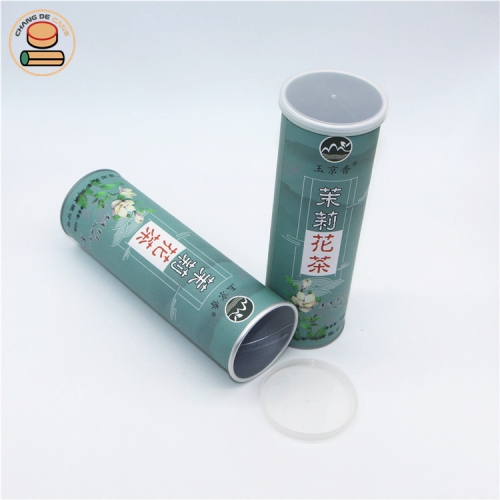 Factory Supply Custom Print Kraft Paper Tube Packaging Peanuts Potato Chip Seaweed Rice Flour